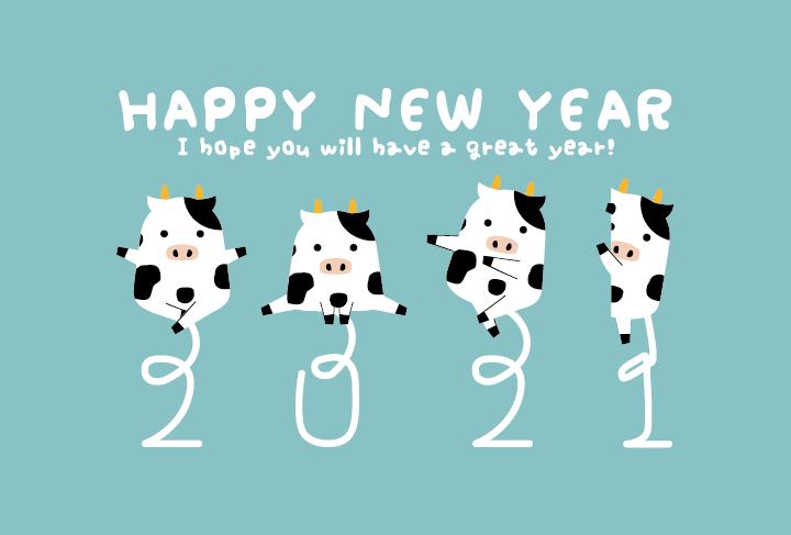 【謹賀新年】2021年も理想の家づくりはお任せください!